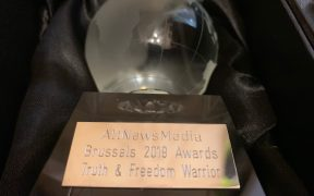 ANM ANNUAL AWARDS: AND THE WINNER IS...