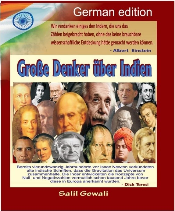 German Intellectuals Praised Indian Ancient Knowledge