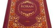 IT'S IN THE KORAN